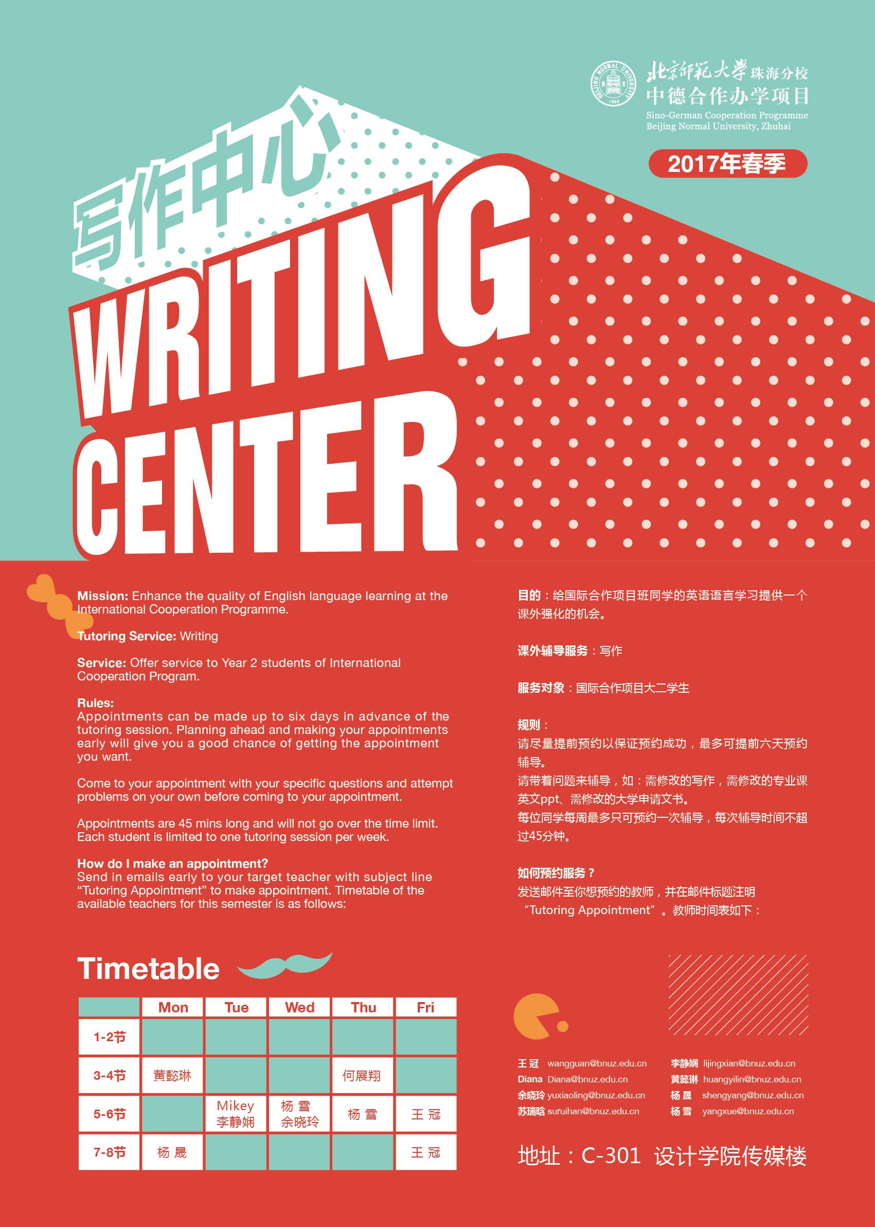writing center newsletter The writing center wire v o l u m e 1 , i s s u e 1 i i m a y 2 0 1 1 points of interest: grammar gab text talk pronoun use wa alumni.